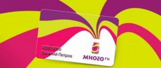 Ответы в Много.ру