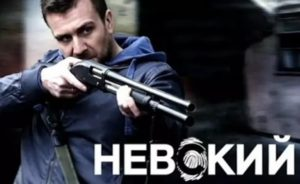 "Кто Архитектор в сериале ""Невский"" на НТВ?"