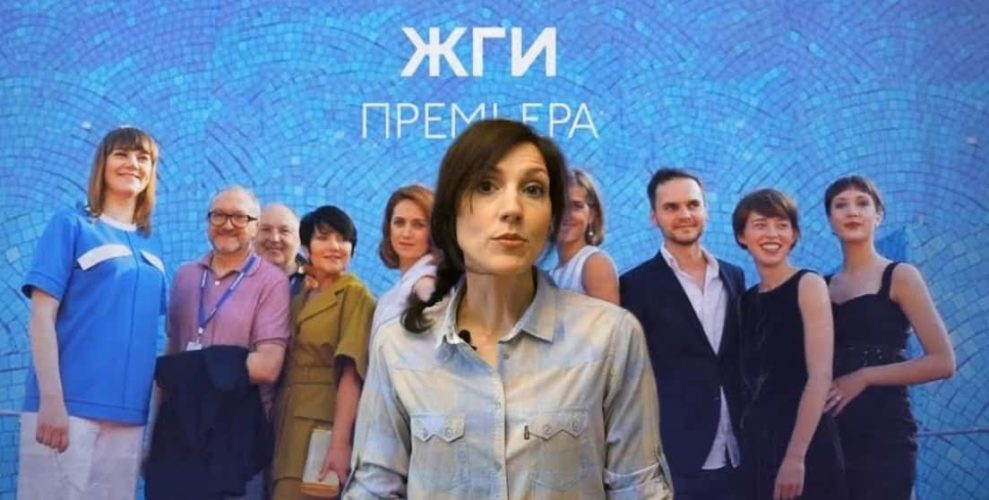 """Постер к фильму """"Жги!"""""""