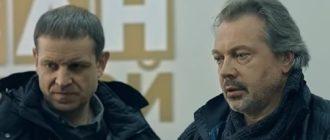 """Кадр из сериала """"Шелест"""""""