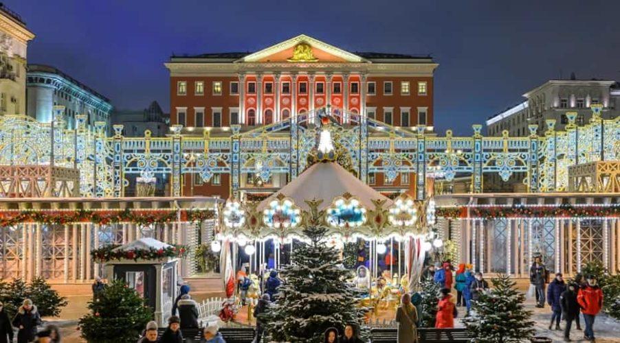 Новогодняя Москва 2019