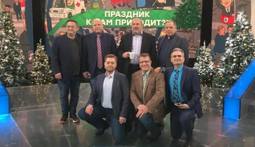 """Коллектив передачи """"Место встречи"""" 2019 год"""