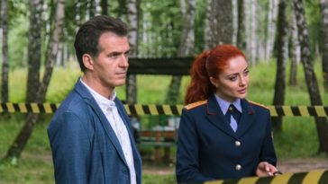 "Кадр из сериала ""Паутина"" 11 сезон"