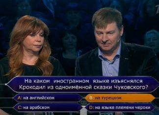 Наталья Бестемьянова и Александр Зубков