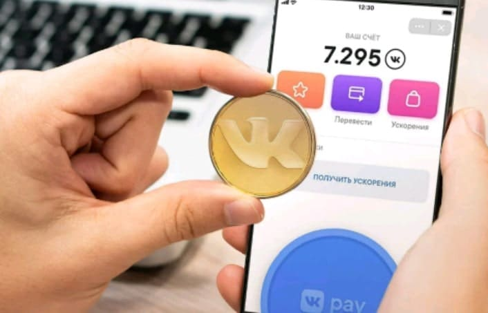 Что такое VK Coin (ВК Коин)?