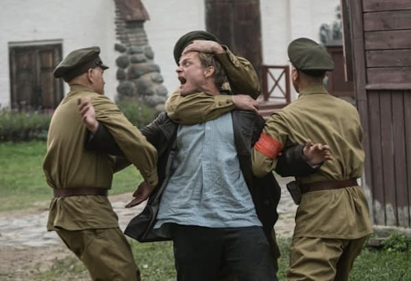 Сериал «Обитель» сколько серий. Фото: Россия-1